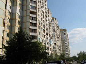 Квартира Вишняковская, 13б, Киев, H-47768 - Фото