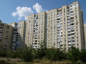 Квартира Вишняківська, 13б, Київ, H-47768 - Фото3