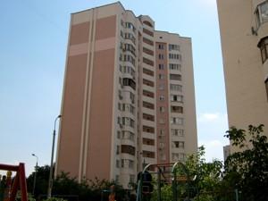 Квартира A-112226, Вишняковская, 13в, Киев - Фото 1
