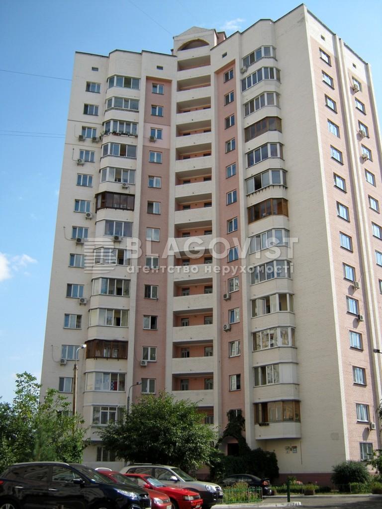 Квартира A-112226, Вишняковская, 13в, Киев - Фото 2