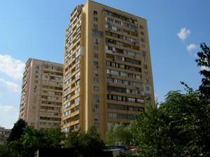 Квартира Вишняківська, 17, Київ, Z-619812 - Фото