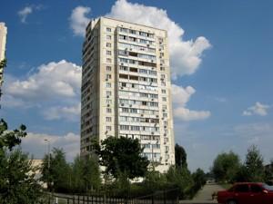Нежитлове приміщення, Крушельницької С., Київ, P-26935 - Фото