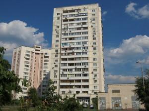 Квартира Крушельницької С., 7, Київ, P-24580 - Фото
