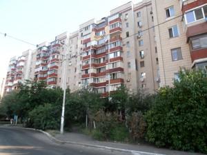 Квартира Маяковского Владимира просп., 65, Киев, R-37882 - Фото 13