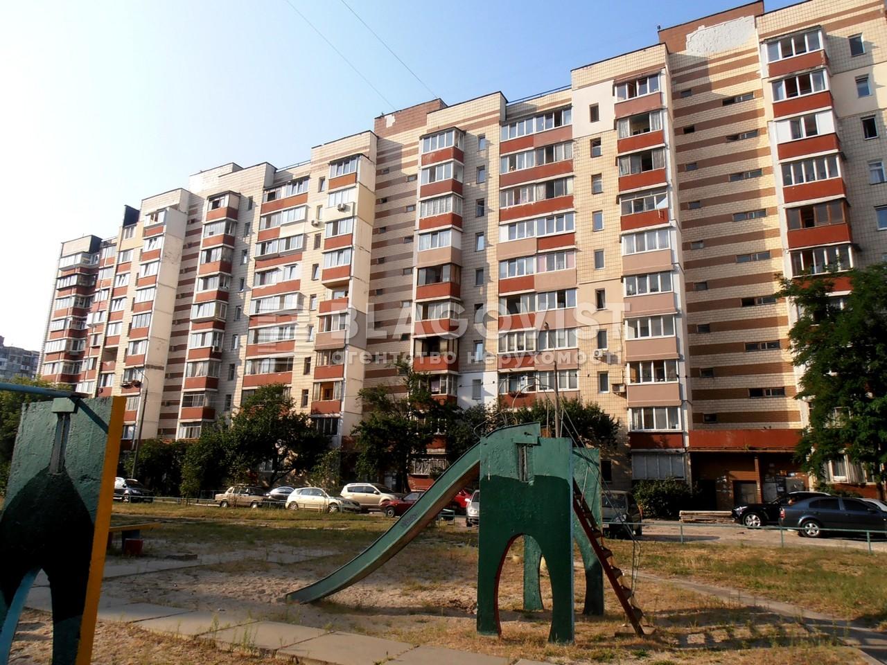 Квартира R-37882, Маяковского Владимира просп., 65, Киев - Фото 2