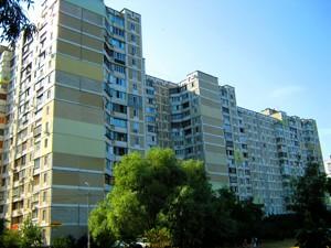 Квартира F-42555, Ревуцкого, 44, Киев - Фото 3