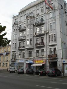 Офіс, F-36483, Саксаганського, Київ - Фото 3
