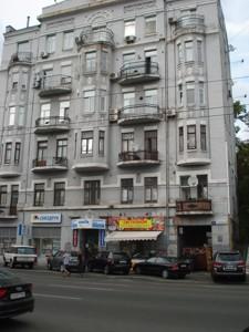 Офіс, F-36483, Саксаганського, Київ - Фото 4
