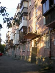 Квартира Курская, 22, Киев, M-34686 - Фото