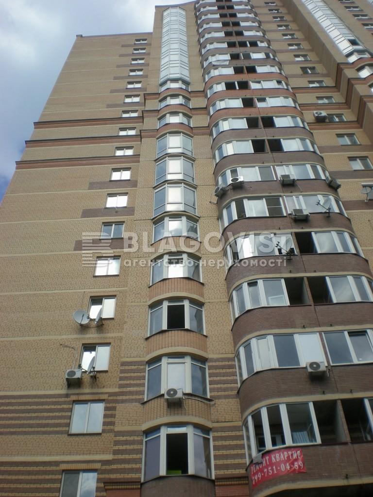 Квартира M-35196, Лабораторний пров., 6, Київ - Фото 5