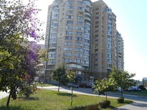 Квартира Героїв Сталінграду просп., 22, Київ, R-29556 - Фото 12