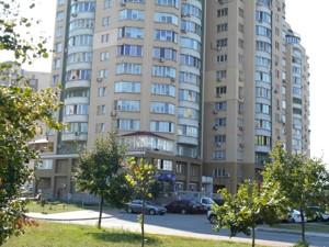 Квартира Героїв Сталінграду просп., 22, Київ, R-29556 - Фото 13