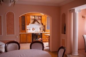 Квартира Бажана Николая просп., 36, Киев, B-60788 - Фото 6