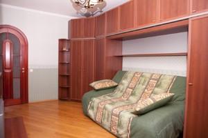 Квартира Бажана Николая просп., 36, Киев, B-60788 - Фото 11