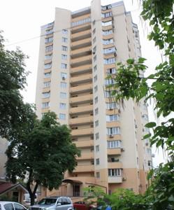 Квартира Гавела Вацлава бульв. (Лепсе Ивана), 7в, Киев, C-104696 - Фото