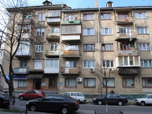 Квартира Гончара Олеся, 6, Киев, R-33187 - Фото1