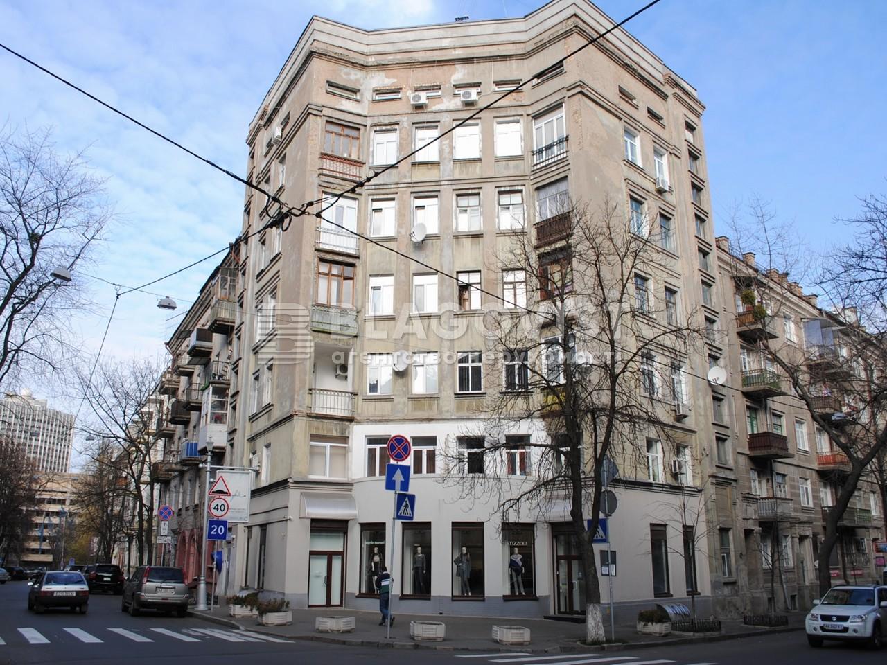 Квартира H-48427, Гончара Олеся, 14/26, Киев - Фото 2
