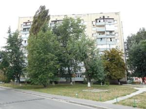 Квартира Луценко Дмитрия, 1б, Киев, Z-640207 - Фото