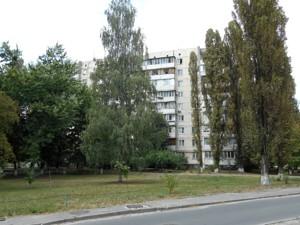 Квартира Луценко Дмитрия, 5, Киев, Z-795343 - Фото