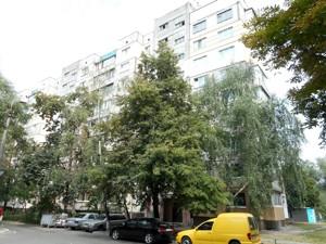 Квартира Луценко Дмитрия, 15а, Киев, Z-696748 - Фото