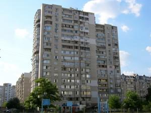 Квартира Драгоманова, 15а, Киев, Z-1074283 - Фото
