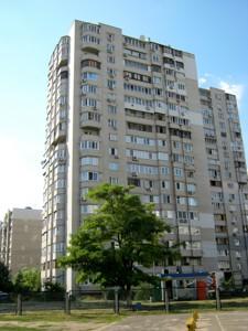 Квартира Драгоманова, 15а, Киев, Z-1074283 - Фото2