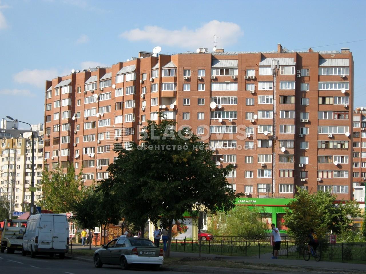 Квартира I-19017, Драгоманова, 17, Киев - Фото 1