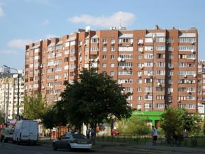 Квартира Драгоманова, 17, Київ, Z-707285 - Фото
