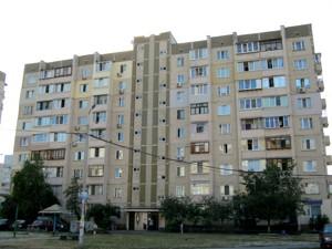 Квартира Кошица, 4а, Киев, Z-752243 - Фото2