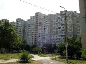 Квартира Кошиця, 10/21, Київ, A-107988 - Фото 13
