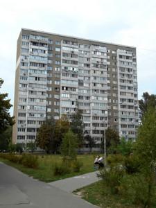 Квартира Лятошинского, 28, Киев, C-99400 - Фото 10
