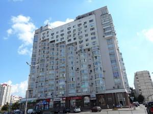 Квартира Оболонский просп., 22в, Киев, Z-608632 - Фото2