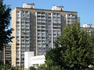 Квартира Олейника Степана, 7, Киев, Z-1828549 - Фото