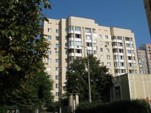 Квартира Олейника Степана, 8, Киев, Z-1652509 - Фото