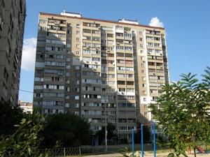 Квартира Олейника Степана, 15, Киев, Z-487364 - Фото