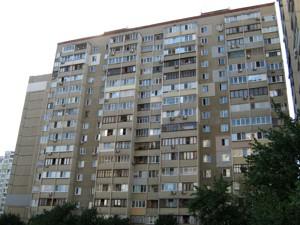 Квартира Олейника Степана, 17, Киев, D-31248 - Фото 17