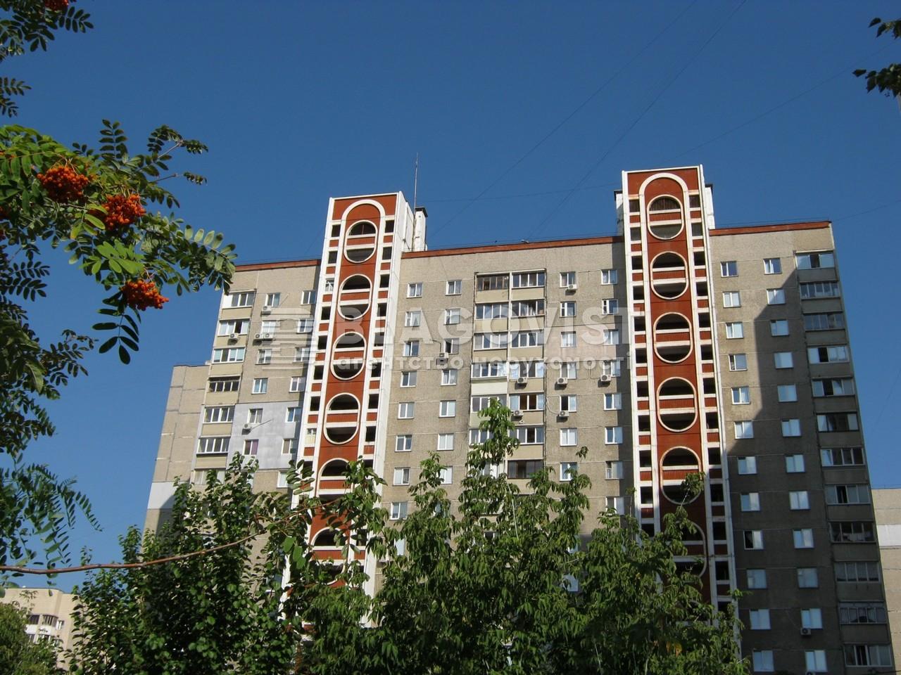 Квартира D-31248, Олейника Степана, 17, Киев - Фото 1