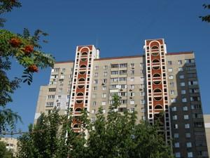 Квартира Олейника Степана, 17, Киев, D-31248 - Фото