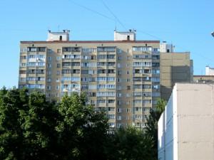 Квартира Олейника Степана, 19, Киев, Z-489604 - Фото2