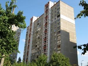 Квартира Олейника Степана, 19, Киев, Z-489604 - Фото3