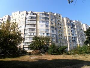 Квартира Лифаря Сержа (Сабурова Александра), 1, Киев, Z-1012060 - Фото3