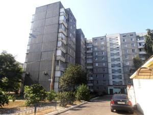 Квартира Лифаря Сержа (Сабурова Александра), 1а, Киев, H-45047 - Фото 6