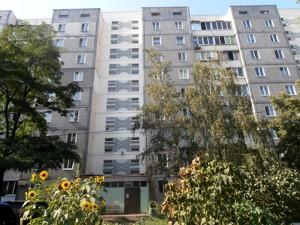 Квартира Лифаря Сержа (Сабурова Александра), 1а, Киев, Z-573935 - Фото1