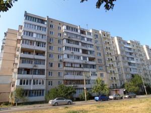 Квартира D-36618, Лифаря Сержа (Сабурова Александра), 5, Киев - Фото 2