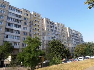 Квартира D-36618, Лифаря Сержа (Сабурова Александра), 5, Киев - Фото 3