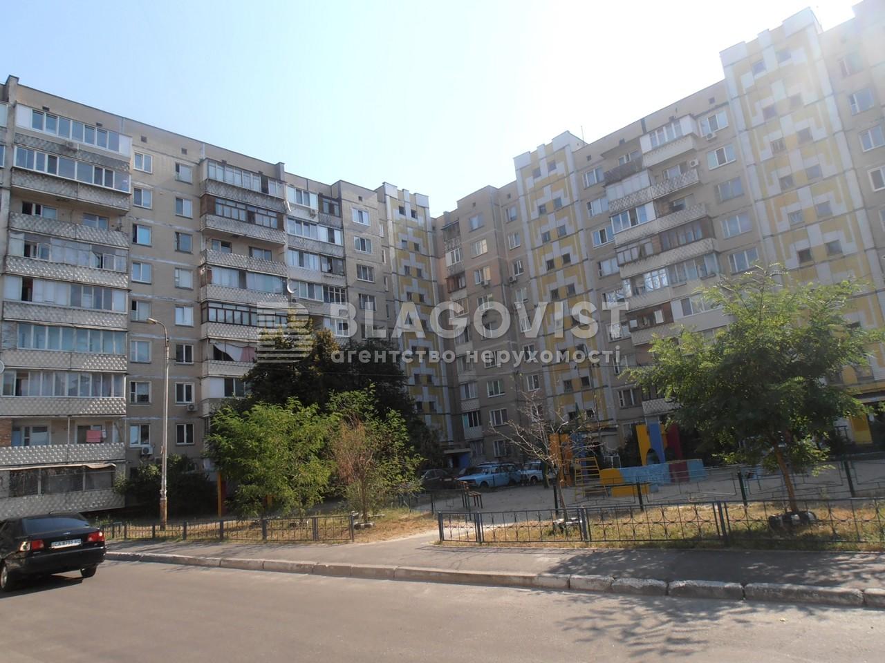 Квартира D-36618, Лифаря Сержа (Сабурова Александра), 5, Киев - Фото 4