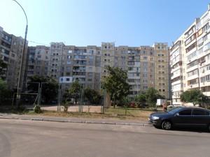 Квартира D-36618, Лифаря Сержа (Сабурова Александра), 5, Киев - Фото 5