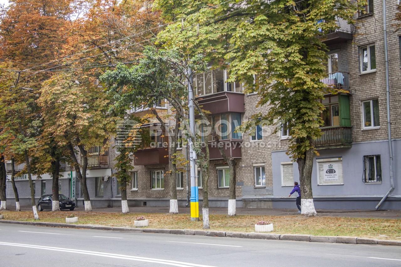Нежилое помещение, P-24600, Лаврская, Киев - Фото 2