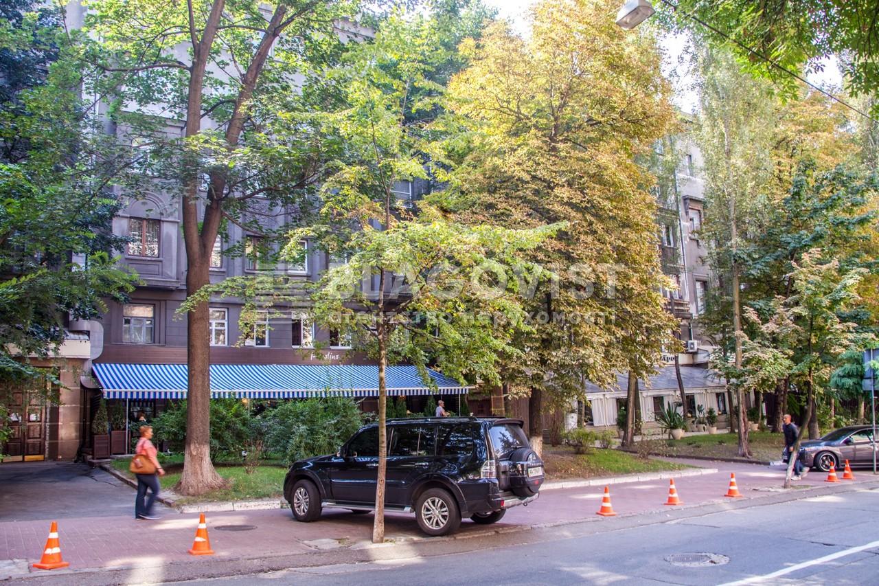 Офис, Z-583491, Гончара Олеся, Киев - Фото 1
