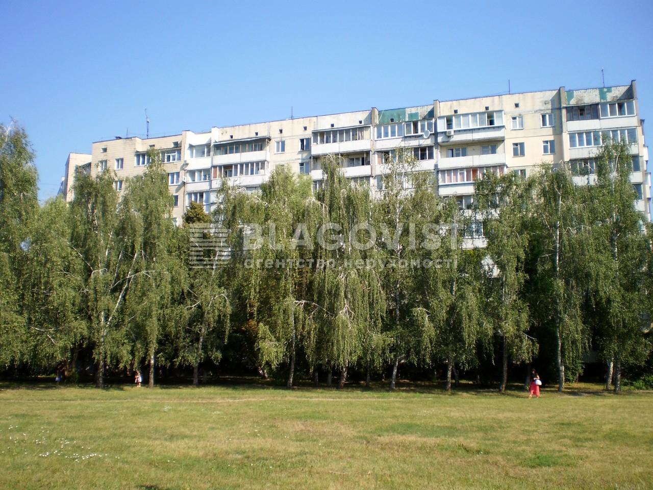 Квартира F-43408, Якубовского Маршала, 2, Киев - Фото 1